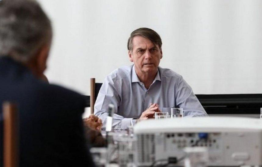 [Bolsonaro avalia versão final da reforma previdenciária dos militares]