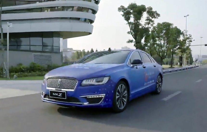 [Ford faz primeiro teste de direção remota com tecnologia 5G na China]