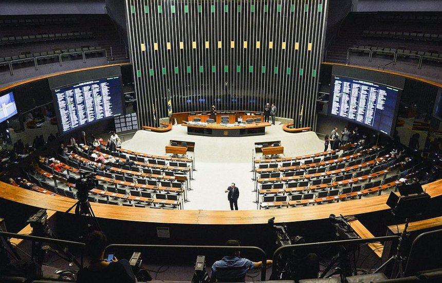 [Câmara dos Deputados discute abrandar lei de lavagem de dinheiro]