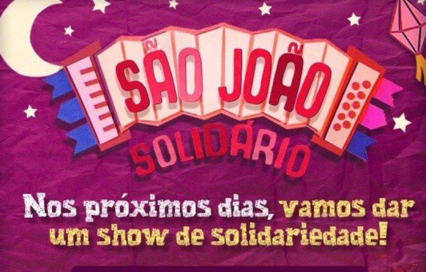 [Jogadores do Bahia e do Vitória pedem doações de alimentos para campanha de combate à fome]